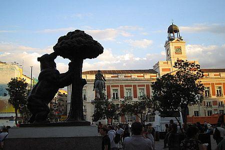 Vista de la Puerta del Sol con su reloj